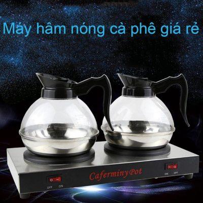 Mô tả Bộ máy hâm nóng cafe giá rẻ CF23-B6