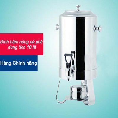 Mô tả Bình hâm cafe inox dung tích 10 lít AT80113