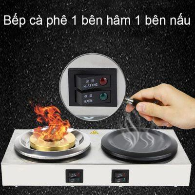Mô tả Bếp hâm nóng cafe 1 bên hâm 1 bên vừa nấu BWM-2